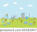 環保城市景觀,可再生能源 60382847