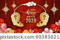 Happy Chinese new year 2020. The year of the Rat. 60383021