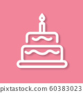 Birthday cake icon on pink background. Digital 60383023