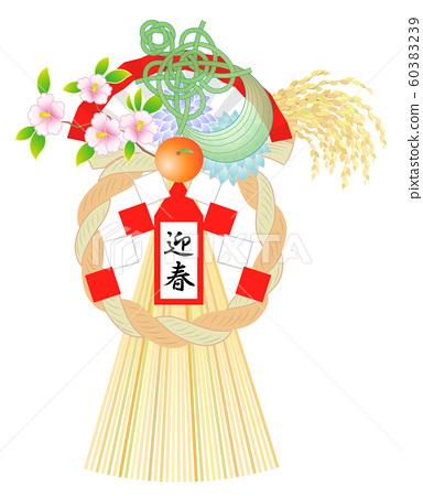 新年裝飾Shime裝飾白色背景 60383239