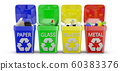 Containers with trash 60383376