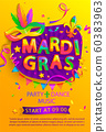 Mardi gras flyer with inviting for carnival party. 60383963