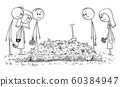 Vector Cartoon Illustration of Sad People, Friends or Family Members on Burial Ceremony 60384947