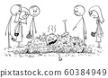 Vector Cartoon Illustration of Shocked People, Friends or Family Members on Burial Ceremony. Buried Alive Man is Coming Out of the Grave as Undead Zombie 60384949