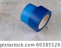 Blue painter tape for multi surfaces on white wall 60385526