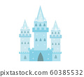 Ice Castle princesses, snow palace cartoon style icon. Isolated on a white background. Vector illustration 60385532