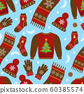 Holiday Christmas seamless pattern. Winter clothes endless texture, background. Warm apparel backdrop. Vector illustration 60385574
