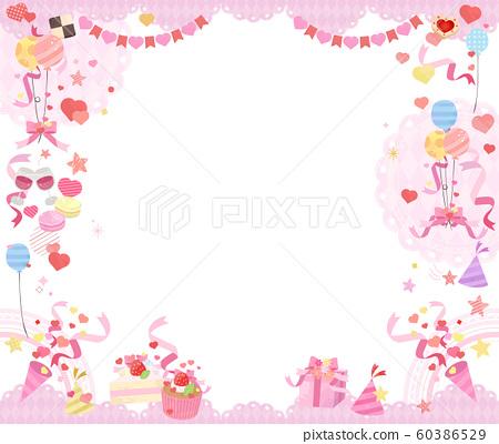 可愛的派對背景架/紅色/粉色 60386529