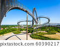 Tiger and Turtle installation, Duisburg 60390217