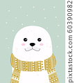winter card with cute seal 60390982