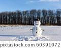 Funny snowman in black hat 60391072