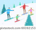 Happy family enjoying in winter vacations together illustration 002 60392153