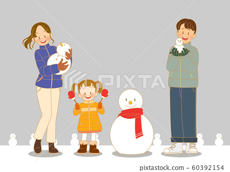 Winter season. Happy family having fun illustration 005 60392154