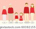 Winter season. Happy family having fun illustration 003 60392155