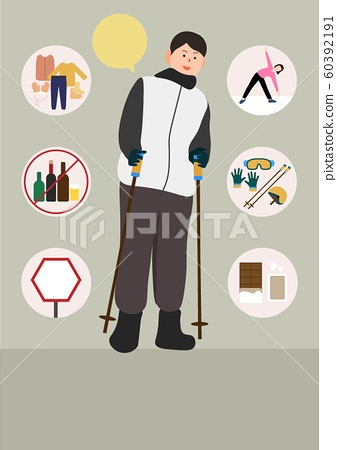 health care in winter illustrations 010 60392191