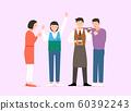 Loving happy family flat style illustration 004 60392243