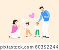 Loving happy family flat style illustration 001 60392244
