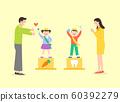 Loving happy family flat style illustration 008 60392279