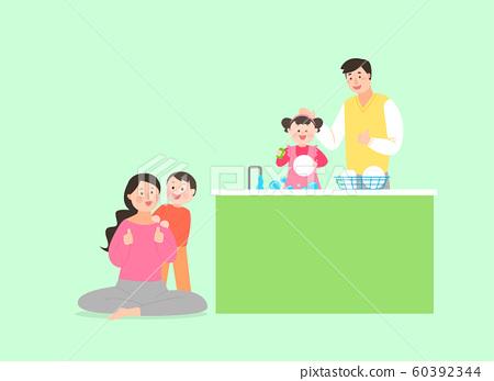 Loving happy family flat style illustration 011 60392344