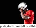 American football player 60395066