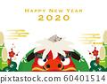 2020年新年賀卡舞獅和鼠標 60401514