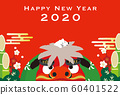 2020 New Year's card lion dance and mouse 60401522