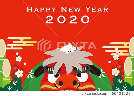 2020年新年賀卡舞獅和鼠標 60401522