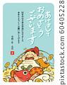 New Year's card 2020 mouse year Ebisu 60405228
