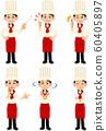 女廚師的6種不同姿勢和手勢 60405897