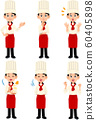 6 different poses and gestures for female cooks 60405898