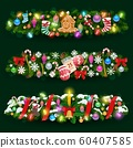 Christmas tree and holly garland of gifts, ribbons 60407585