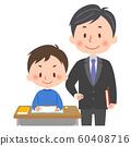 공부 교사와 학생 60408716