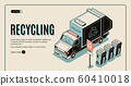 Garbage recycling banner with truck near dustbins 60410018