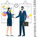 Man and Woman Business Partners Agreement Vector 60411886