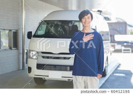 송영 남자 직원 60412198