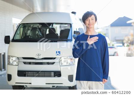 송영 남자 직원 60412200