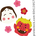 龜和惡魔面具 60413957
