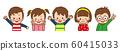 快乐的孩子 60415033