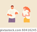 Laughing man and woman vector 60416245