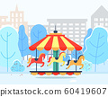Carousel in Winter Park with Cityscape View Vector 60419607