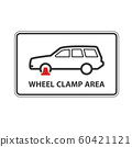 No parking, wheel clamping zone warning sign 60421121