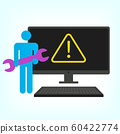 Security Maintenance Icon 60422774