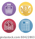 BMI or Body Mass Index Icons 60422863