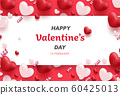 Happy Valentine's Day banner with Red and Pink luxury hearts, gifts box, ribbon and lovely elements. Valentine background design vector illustration. 60425013