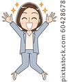 職業女性插畫 60428678