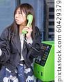 전화로 도움을 요청 여성 60429379