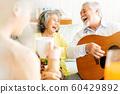 가족 라이프 스타일 음악 60429892