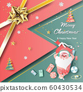 Summer Santa Claus Christmas day July.Delivery 60430534
