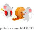 一只老鼠发财的插图 60431093
