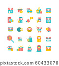 Online Shopping flat icon set. Vector and 60433078